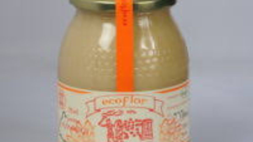 Miel de Romero Ecológica – Ecoflor Ecólogica